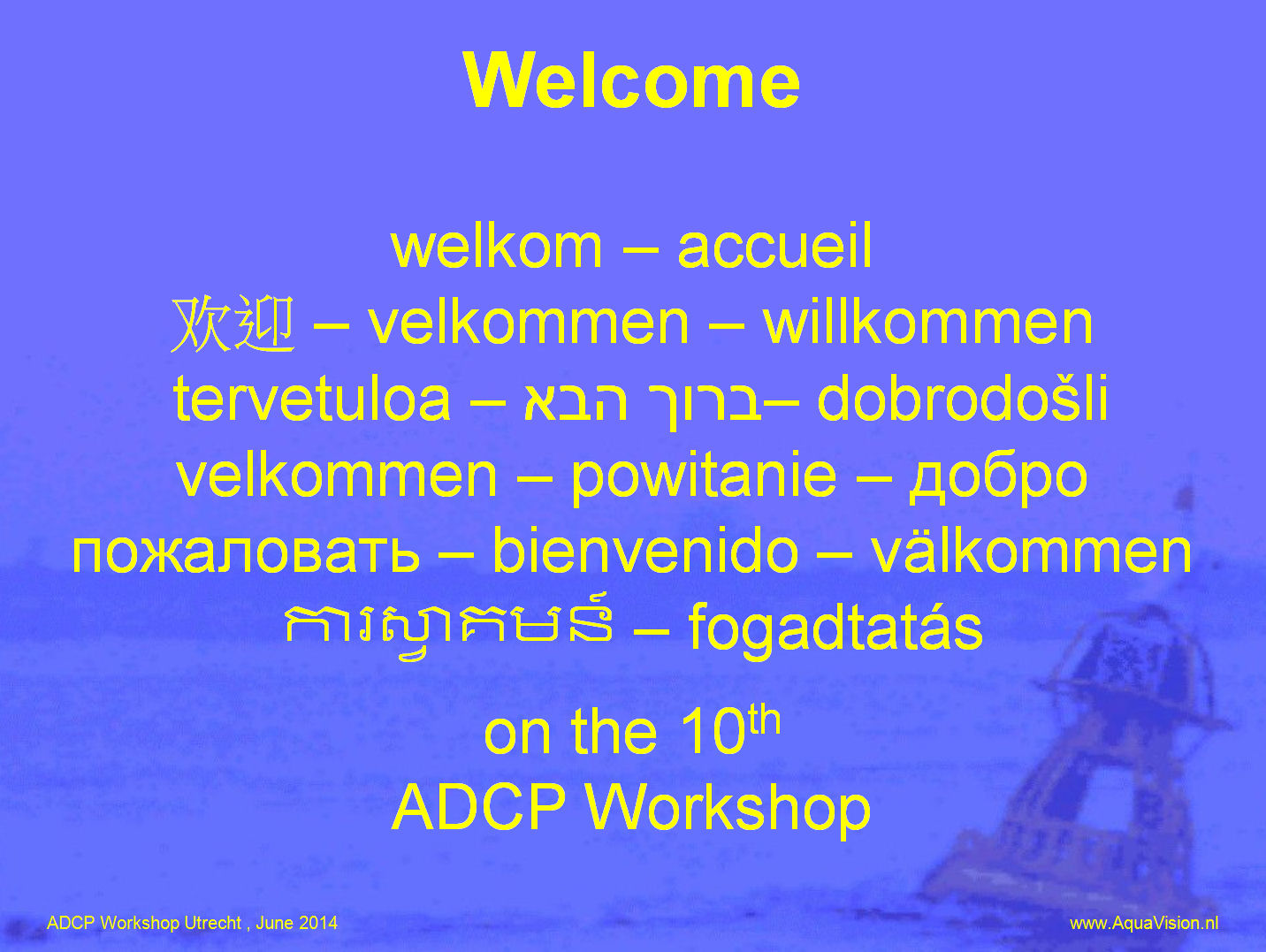 ADCP workshop 2014